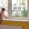Как покрасить ткань для штор?