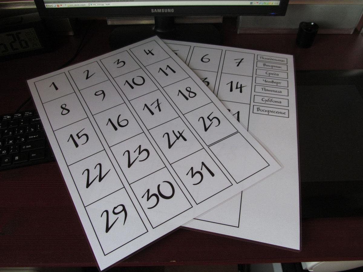Вечный календарь сделать своими руками 19