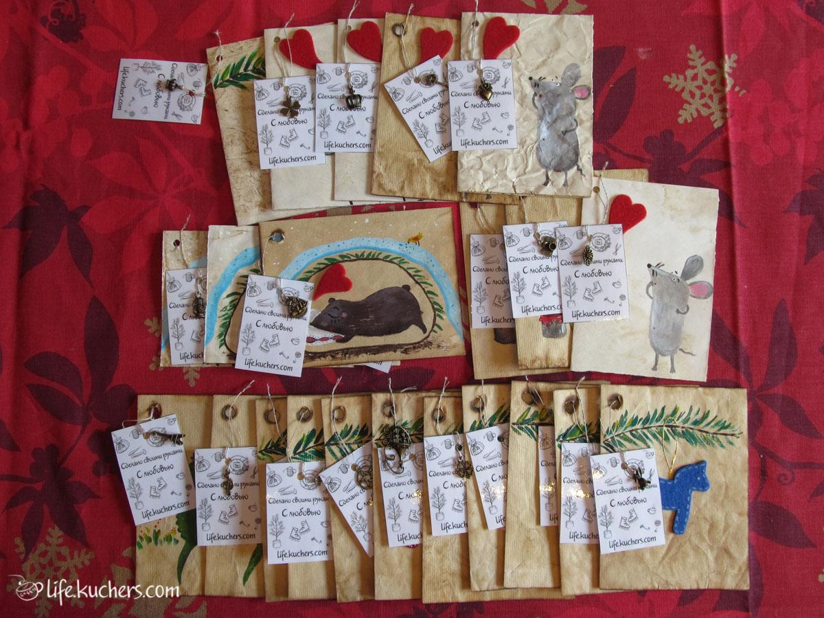 Валентинки и открытки своими руками