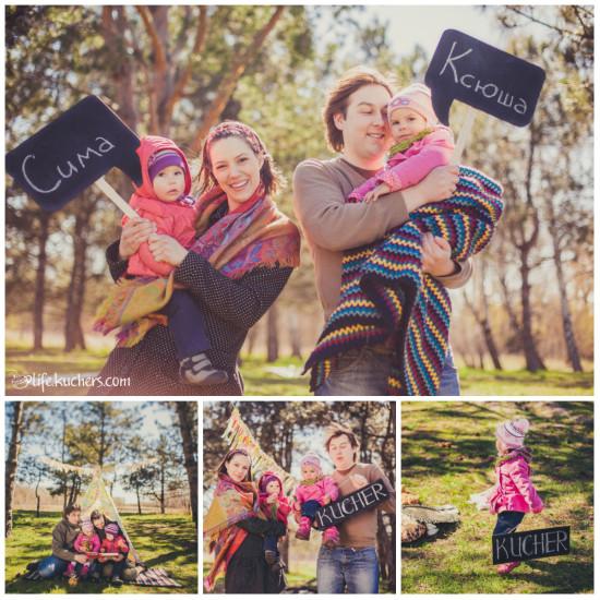 Семейная фотосессия на американский манер, грифельные таблички