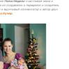"""Интервью на """"Блоги мам"""""""