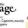 """Наш мастер-класс на """"The Village"""""""