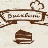 Нарисованный рецепт бисквита из семейного архива